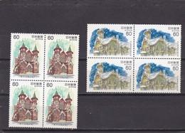 Japon Nº 1399 Al 1400 En Bloque De Cuatro - 1926-89 Imperatore Hirohito (Periodo Showa)