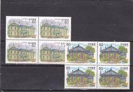 Japon Nº 1451 Al 1452 En Bloque De Cuatro - 1926-89 Imperatore Hirohito (Periodo Showa)
