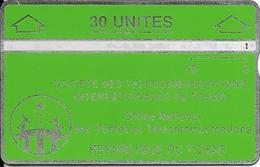 CARTE MAGNETIQUE-TCHAD-30U-VERT-V° N° En Bas A Droite Endroit 004C11183-TBE - Chad