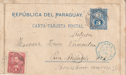 "Paraguay Scheepspost ENTIER LETTER CARD Nr2 + PZ 31 ""PARAGUAY 30 DEC 94"" N. ANVERS Met ""LIGNE J./5 JANV 95 /PAQ. FR N° 5 - Paraguay"