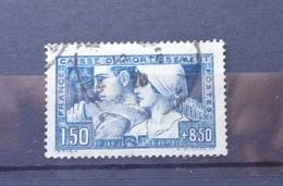 N° 252,  Lot 1216 - France