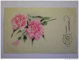 Fantasie Bloemen Fleurs Bonne Année 1921 Stempel Bruxelles - Belgique