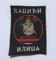 1991-1995 Bosnian War - Serbian Mixed Artillery Division MAD VOĆNJAK - HADŽIĆI And ILIDŽA - Sleeve Patch - Stoffabzeichen