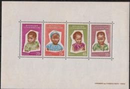 Centrafricaine - 1964 - Bloc Feuillet BF N°Yv. 4 - Enfants - Neuf Luxe ** / MNH / Postfrisch - Zentralafrik. Republik