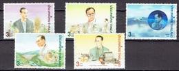 Thailand 1996 - 50th Anniv. Of The King On The Throne - Michel 1713-17  Somchai 1657-61 - MNH, Neuf, Postfrisch - Thailand
