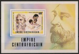 Centrafricaine - 1977 - Bloc Feuillet BF N°Yv. 13 - Prix Nobel - Neuf Luxe ** / MNH / Postfrisch - República Centroafricana