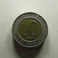 Hong Kong 10 Dollars 1994 - Hong Kong