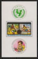 Centrafricaine - 1979 - Bloc N°Mi. 55 - Année De L'enfant - Neuf Luxe ** / MNH / Postfrisch - Central African Republic
