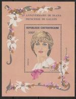Centrafricaine - 1982 - Bloc Feuillet BF N°Yv. 56 - Princess Diana - Neuf Luxe ** / MNH / Postfrisch - Centraal-Afrikaanse Republiek