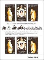 ASCENSION, Royalty: Silver Jubilee, Yv 230-32, ** MNH, F/VF, Cat. € 8 - Ascension (Ile De L')