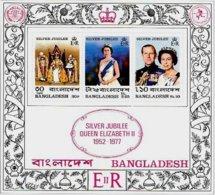 BANGLADESH, Royalty: Silver Jubilee, Yv Bk 2, ** MNH, F/VF, Cat. € 7 - Bangladesch