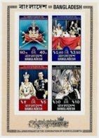 BANGLADESH, Royalty: Silver Jubilee, Yv Bk 3, ** MNH, F/VF, Cat. € 4 - Bangladesch