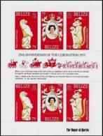 BELIZE, Royalty: Silver Jubilee, Yv 394-96, ** MNH, F/VF, Cat. € 6 - Belize (1973-...)