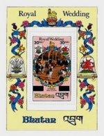 BHUTAN, Royalty: Royal Wedding, Yv Bk 113, ** MNH, F/VF, Cat. € 12 - Bhoutan