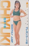 Télécarte Ancienne Japon / 110-011 - MANGA - MONTHLY JUMP  - Fille Bikini Girl - ANIME Japan Phonecard - 11314 - Stripverhalen