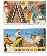 Lot De 5 Cartes Modernes,   Publicité Pour Le Champagne JACQUART  à Reims. - Advertising