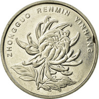 Monnaie, CHINA, PEOPLE'S REPUBLIC, Edge Lettering Can Appear In Either - China