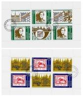 BULGARIA, Philatelic Exhibitions, Yv 3312, 3197, Used, F/VF, Cat. € 3 - Ungebraucht