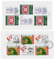 BULGARIA, Philatelic Exhibitions, Yv 3198, 3447, Used, F/VF, Cat. € 5 - Ungebraucht
