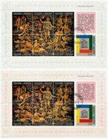 BURUNDI, Paintings, Yv Bk 11-16, Used, F/VF, Cat. € 28 - 1962-69: Neufs