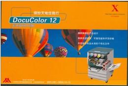 19/5  China Chine Entier Postal Non Voyage Informatique Ballons Mongolfieres - Zonder Classificatie