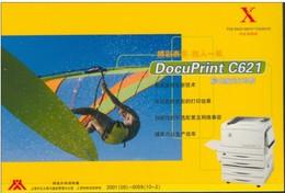 19/5  China Chine Entier Postal Non Voyage Informatique Planche à Voile - Ski Nautique