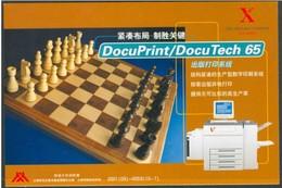 19/5   China Chine Entiers Postaux  Informatique  Echecs Chess  Fuji Xero - Echecs