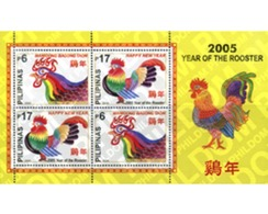 Ref. 198167 * MNH * - PHILIPPINES. 2004. CHINESE NEW YEAR. YEAR OF THE COCK . NUEVO AÑO CHINO DEL GALLO - Philippines