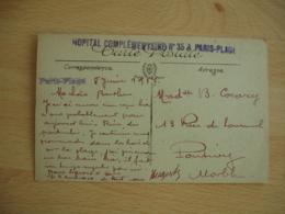 Hopital Complementaire 35 A Paris Plage Cachet Franchise Postale Militaire Guerre 14.18 - Marcophilie (Lettres)