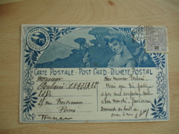 Entier Postal Bilhete Postal Art Deco Femme  Empreza Das Aguas De Monte Banzao - Entiers Postaux
