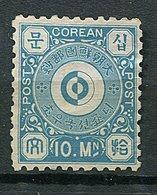 Corée ** N° 2 - Symbole - - Corée (...-1945)