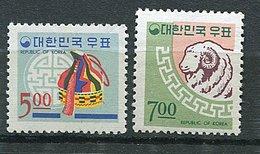 Corée Du Sud ** N° 446/447 - Noël Et Nouvel An.(bonnet, Bélier)  - - Corée Du Sud