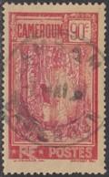 Cameroun Mandat Français - Amban Sur N° 125 (YT) N° 95 (AM). Oblitération. - Cameroun (1915-1959)