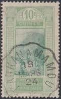 Guinée Française 1912-1944 - Ambulant De Kankan à Mamou Sur N° 85 (YT) N° 82 (AM). Oblitération De 1924. - Guinée Française (1892-1944)
