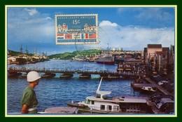 Nederlandse Antillen Maxicard Willemstad Curacao Santa Anna Bay Bridge 1957 Carte Maximum Pont Antilles - Antilles