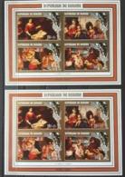 Burundi - BL121/BL121A - Dentelé + Non Dentelé - Noël 1984 - 1985 - MNH - 1980-89: Neufs