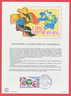 TIMBRE - FRANCE - 1974 - CENTENAIRE UNION POSTALE UNIVERSELLE - Documenten Van De Post