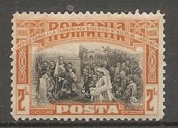 ROU -   Yv. N°  181   (o)  2l  1866-1906 Cote  2 Euro  BE   2 Scans - 1881-1918: Carol I