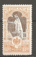 ROU -   Yv. N°  202 *  3l  Exposition Cote  25 Euro  BE   2 Scans - 1881-1918: Carol I