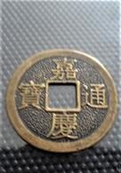 CHINE / CHINA JOLIE Piéce à Identifié - China