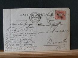 A8877  CP  1910  POUR LA BELG. - Marruecos Español