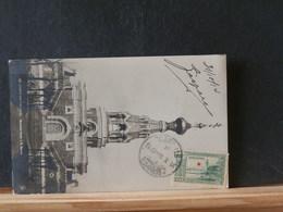 A8885  CP TURC POUR LA SUISSE  1914 - 1858-1921 Empire Ottoman