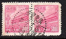安窅東廣-朗…. 30.11.1954 (871) - 1949 - ... République Populaire