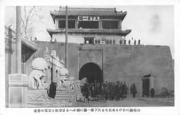Chine - Première Partie De La Muraille - First Part Of The Wall - China