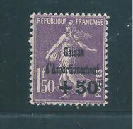 France Caisse D'amortissement  De 1930  N°268  Neuf ** Sans Charnière  Cote 200€ Vendu A 15% - Caisse D'Amortissement