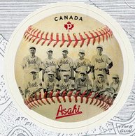 Canada - 2019 - Vancouver Asahi Baseball Team - Mint Self-adhesive Booklet Stamp - Neufs