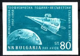 Bulgaria A-74a En Nuevo - Corréo Aéreo