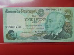 PORTUGAL 20 ESCUDOS 1978  CIRCULER - Portugal