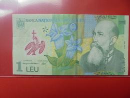 ROUMANIE 1 LEU 2005 CIRCULER - Roumanie