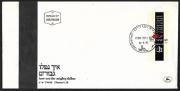 1975 - ISRAEL - FDC + Michel 638 [Yom HaShoah] + JERUSALEM - FDC